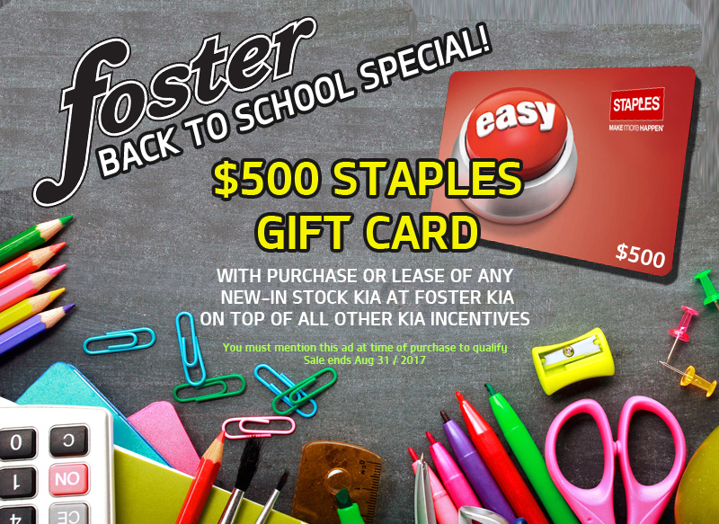 Get your school supplies on us this year!