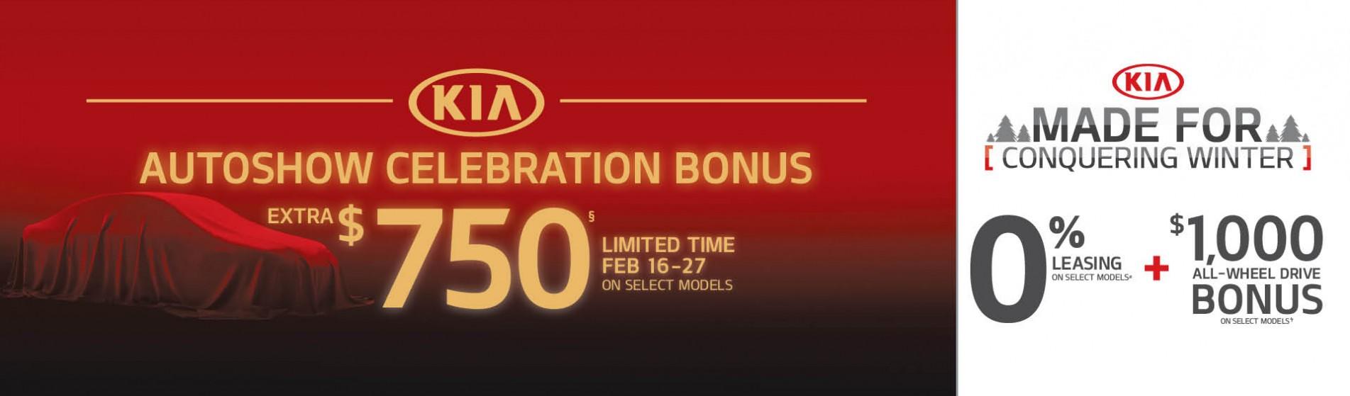 Kia Auto Show Celebration Bonus